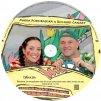 DVD - Mária Podhradská a Richard Čanaky - Spievankovo